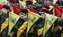 إسرائيل تقصف قافلة لحزب الله في سورية