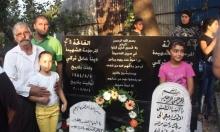 اليوم: إحياء الذكرى الحادية عشر لمجزرة شفاعمرو