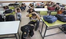الاحتلال يساوم: الميزانيات مقابل أسرلة منهاج مدارس القدس