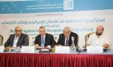حول ندوة بحثية في إستراتيجيات المقاطعة ضد دولة الاحتلال