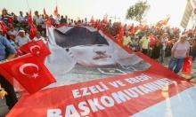 """أتراك """"يصونون الديمقراطية"""" لليوم الـ20"""