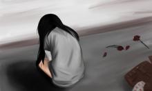 نساء ضد العنف: 73% نسبة الاعتداءات الجنسية داخل العائلة