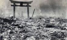 هيروشيما تحيي ذكرى جحيم الهجوم النووي الأميركي