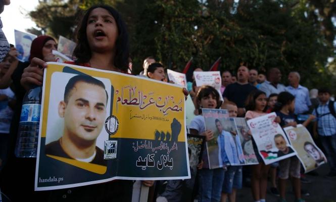 أكثر من 300 أسير فلسطيني يعلقون إضرابهم عن الطعام
