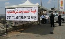 يركا: خيمة احتجاج تطالب بحل اتحاد المياه