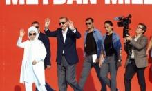"""إسطنبول: الملايين بتجمع """"صون الديمقراطية"""" ضد الانقالاب الفاشل"""