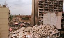 في مثل هذا اليوم: مقتل 224 أميركيا بكينيا وتنزانيا