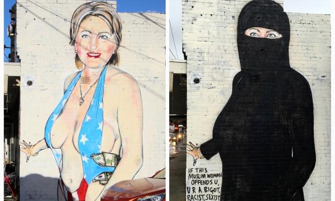 طمس جدارية كلينتون المثيرة للجدل