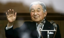 إمبراطور اليابان يخشى عدم تمكنه أداء واجباته بشكل كامل