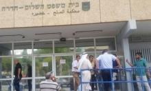 أم الفحم: المحكمة ترفض تجميد قرار هدم بيت يحوي 20 نفرا