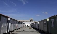 سائح صيني يعلق بنزل للاجئين بألمانيا لتوقيع خاطئ!
