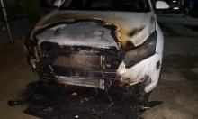 كفر مندا: جناة يحرقون سيارة مواطن