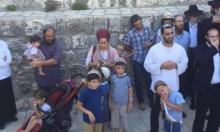 مستوطنون يقتحمون الأقصى بحراسة الاحتلال