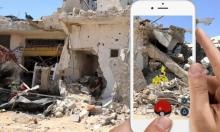 البوكيمونات في غزة... بين الأسر والحصار