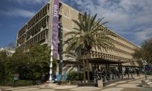 الجامعات والكليات والطلاب يهددون بالإضراب