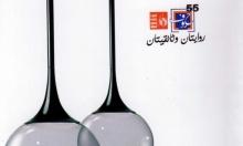 ألبير قصيري وغزة في القلب... روايتان وثائقيتان