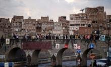 اليمن: الحرب تستنزف أموال الدولة وتلجأ للاحتياطي الخارجي