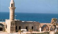 قيسارية: المُطالبة بافتتاح المسجد الذي حُول لمطعم وخمارة