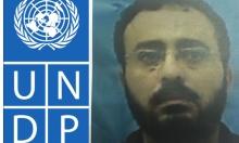 منظمات أهلية تستنكر تحريض الاحتلال على المنظمات الدولية