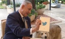 تويتر تخضع لإسرائيل بحجب المعلومات