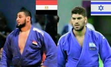 ريو 2016: مواجهة مصرية-إسرائيلية مرتقبة في الجودو