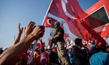 """""""تطهير"""" إردوغان: عزل 27 ألف موظف بسلك التعليم"""
