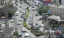أم الفحم: اعتقال سائقين وتحرير 43 مخالفة سير