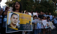 إضراب عن الطعام بتونس تضامنًا مع الأسرى الفلسطينيين