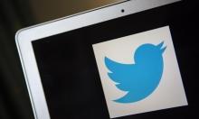 مواطنون أميركيون يقاضون تويتر بتهمة دعم داعش