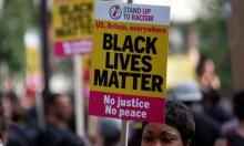 """""""حياة السود مهمة"""": يجب مقاطعة إسرائيل وإيقاف المعونات لها"""