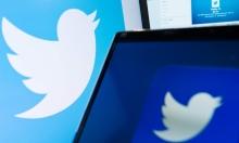"""هل يوقف """"تويتر"""" نشاطه في 2017؟"""