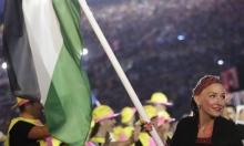 ريو 2016: عداءة ألمانية تمثل فلسطين في الماراثون