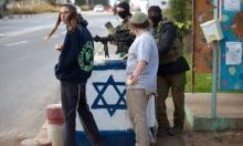 جنوبي الخليل: مستوطن يدهس فلسطينيا