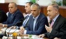حكومة نتنياهو تناقش الميزانية وقانون التسويات: 454 مليار شيكل