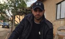 الأربعاء في الرملة: مظاهرة ضد عنف الشرطة تجاه العرب
