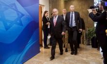 حكومة إسرائيل تصادق على موازنة 2017 - 2018