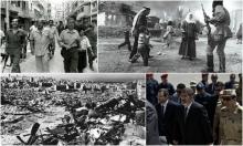 12 آب: يا تل الزعتر
