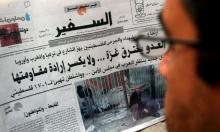 هل تنقذ رسومات ناجي العلي جريدة السفير؟