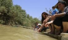 مباحثات أردنية إسرائيلية حول مشاريع مياه في نهر الأردن