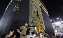 استمرار توافد الحجاج إلى مكة المكرمة