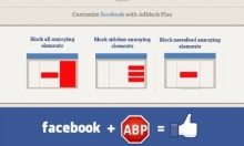 """""""آد بلوك بلاس"""" يرفع سقف المنافسة مع """"فيسبوك"""""""