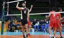 ريو 2016: مصر تسقط أمام إيران بكرة الطائرة