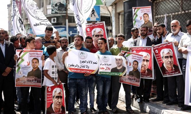 غزة: وقفة تضامنية مع الأسرى المضربين عن الطعام