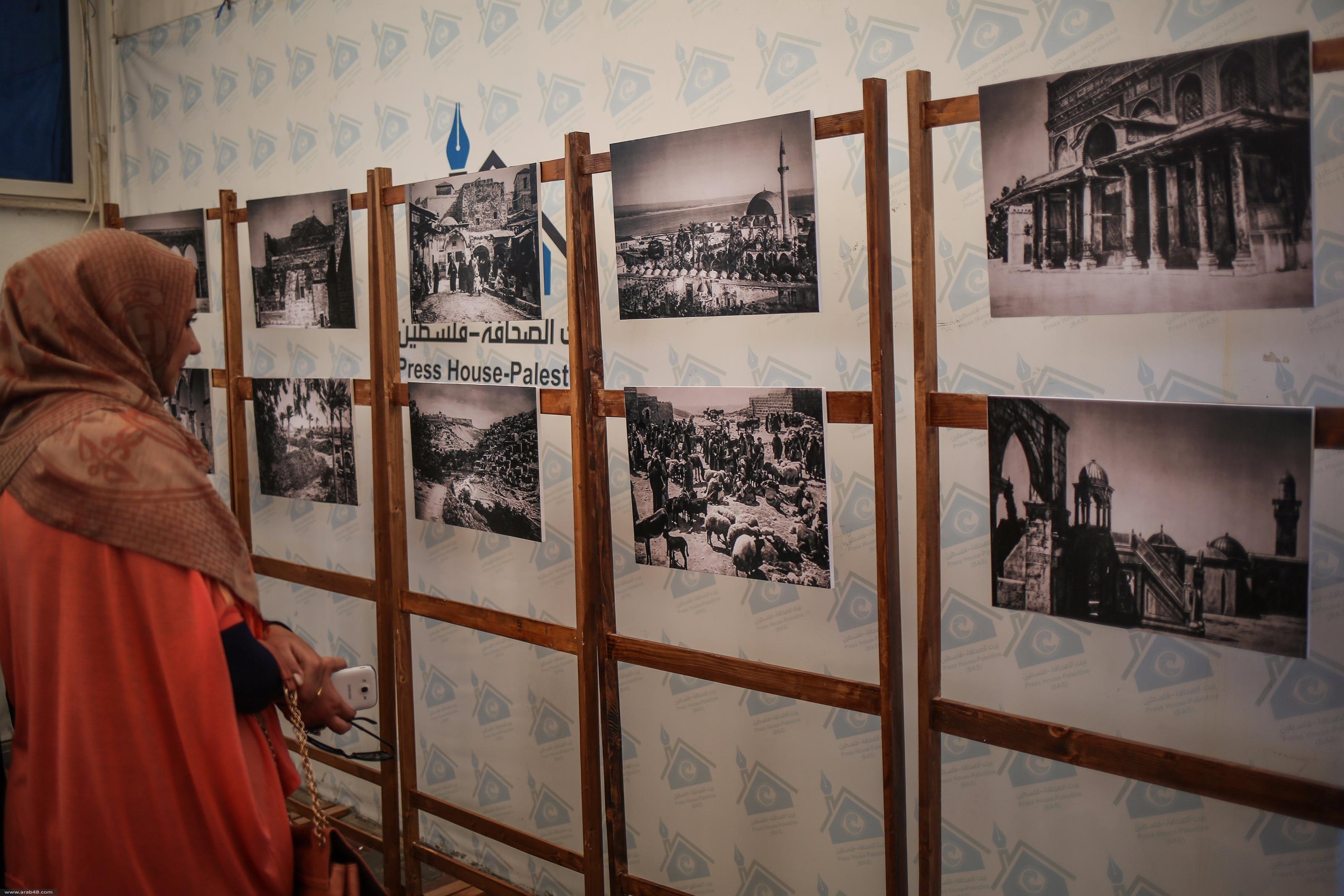 صور نادرة للقدس في معرض بغزة