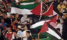 جمهور سيلتيك سيستقبل هـ. بئر السبع بالأعلام الفلسطينية