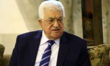 """عباس للمتابعة: """"أنتم جسر السلام بين الشعبين الفلسطيني والإسرائيلي"""""""