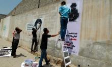 اليمن: 10 أطفال قتلى جراء قصف مدرسة