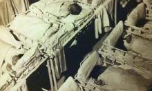 ظاهرة اختفاء أطفال أشكناز بالمستشفيات أوسع مما يُعتقد