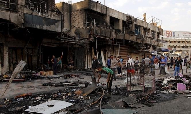 بغداد: مقتل 5 أشخاص في تفجيرات متفرقة