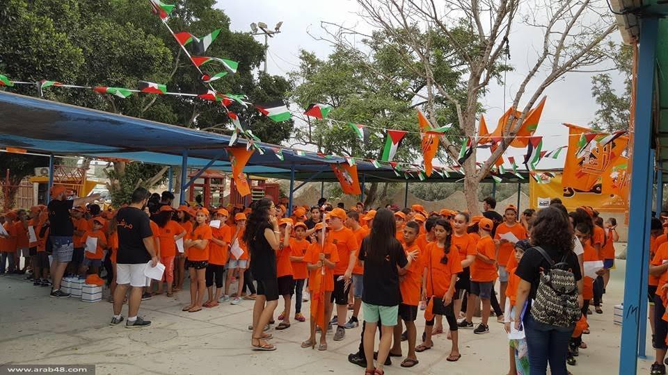 انطلاق مخيم الهوية السادس عشر